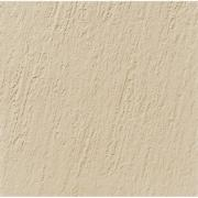 Imagem de Cerâmica Acetinada Tipo A 46x46cm 2,58m² Bege - Incenor