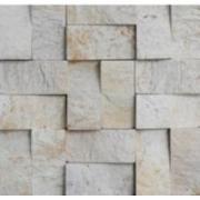 Pedra Rustica Quadrante 30x30cm Branco Serta - Revestir