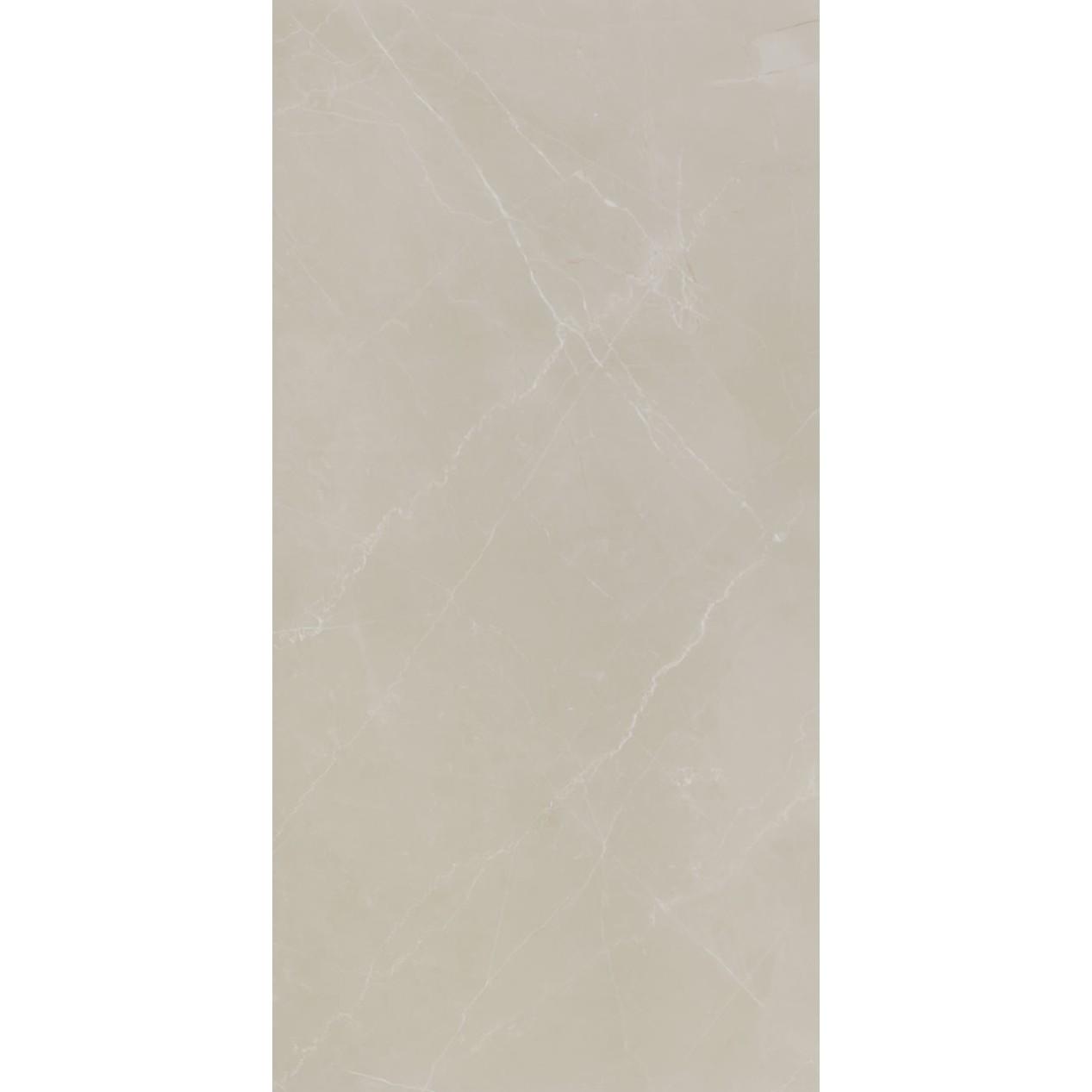 Porcelanato Pulpis Crema Acetinado HD Tipo A Retificado 59x1182cm 139m Bege - Eliane