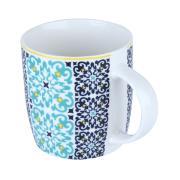 Caneca de Porcelana 350ml Azul - 8247 - Coliseu