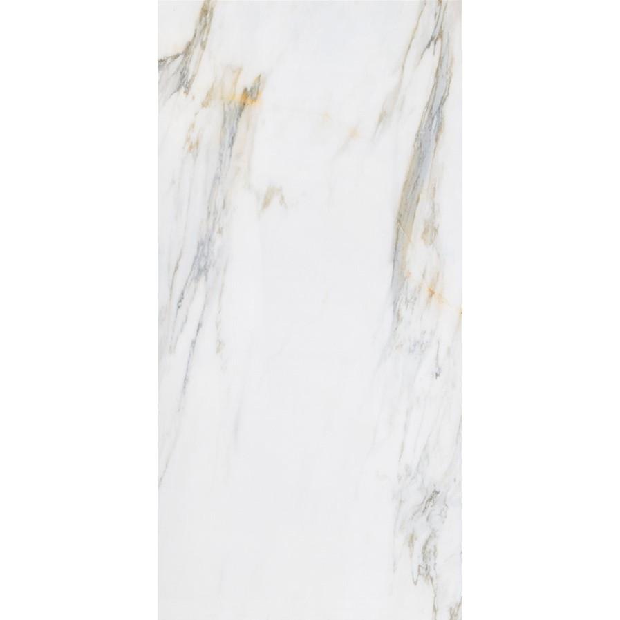 Porcelanato Tipo A 60x120 Esmaltado Polido 213 m Marmorizado - Roca
