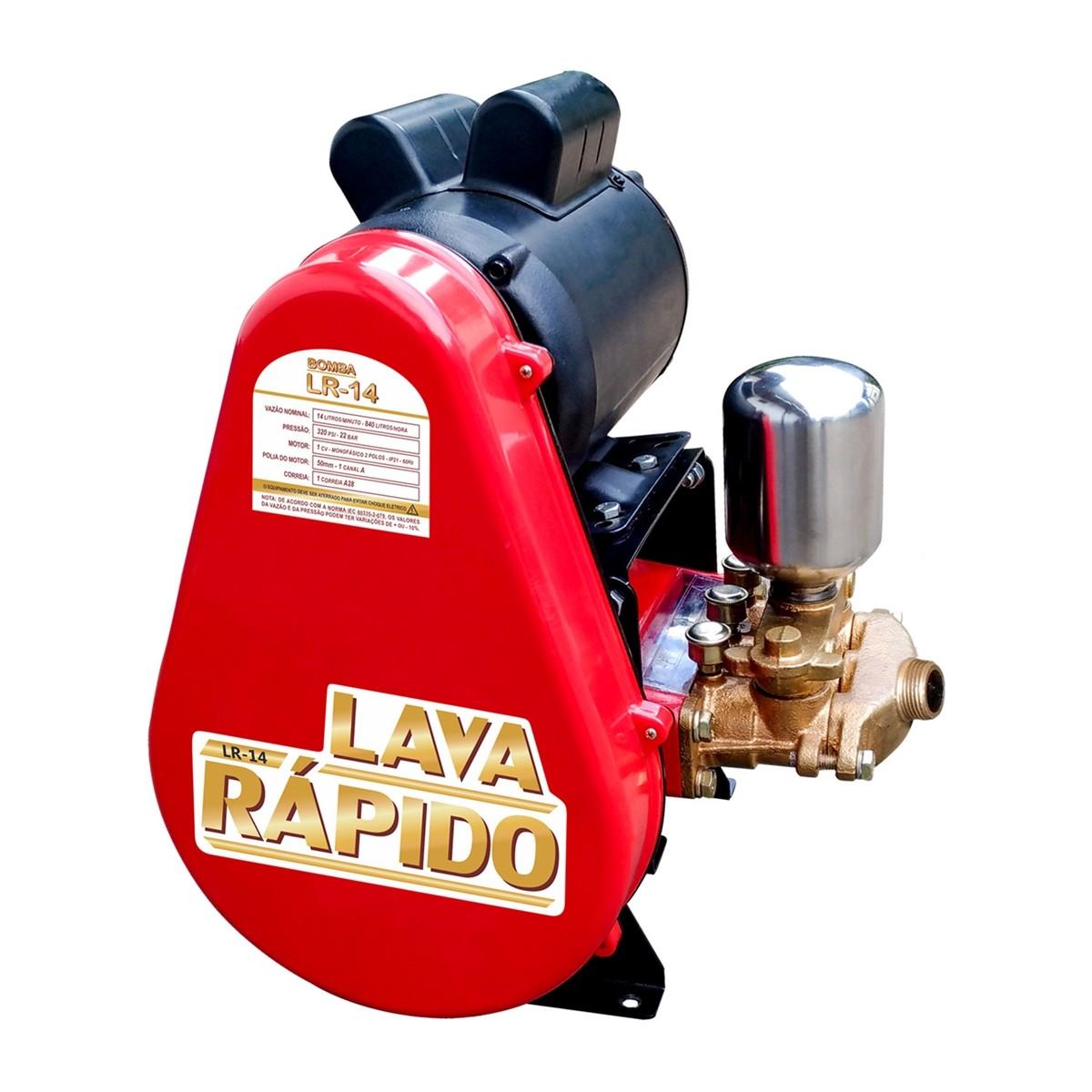 Bomba Lr20 Motor 20 Cv Mono 127220v Monofasico Profissional Zm