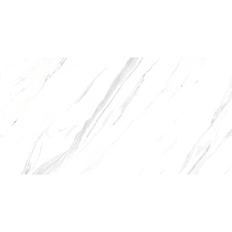 Porcelanato Tipo A 51x103 cm Esmaltado 159m Branco - Tecnogres