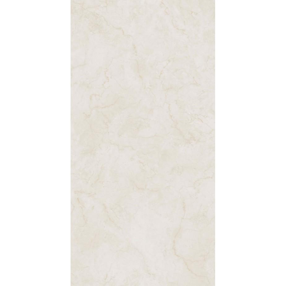 Porcelanato Eliane Marmoizado 120x240 cm Esmaltado Polido Retificado 288m