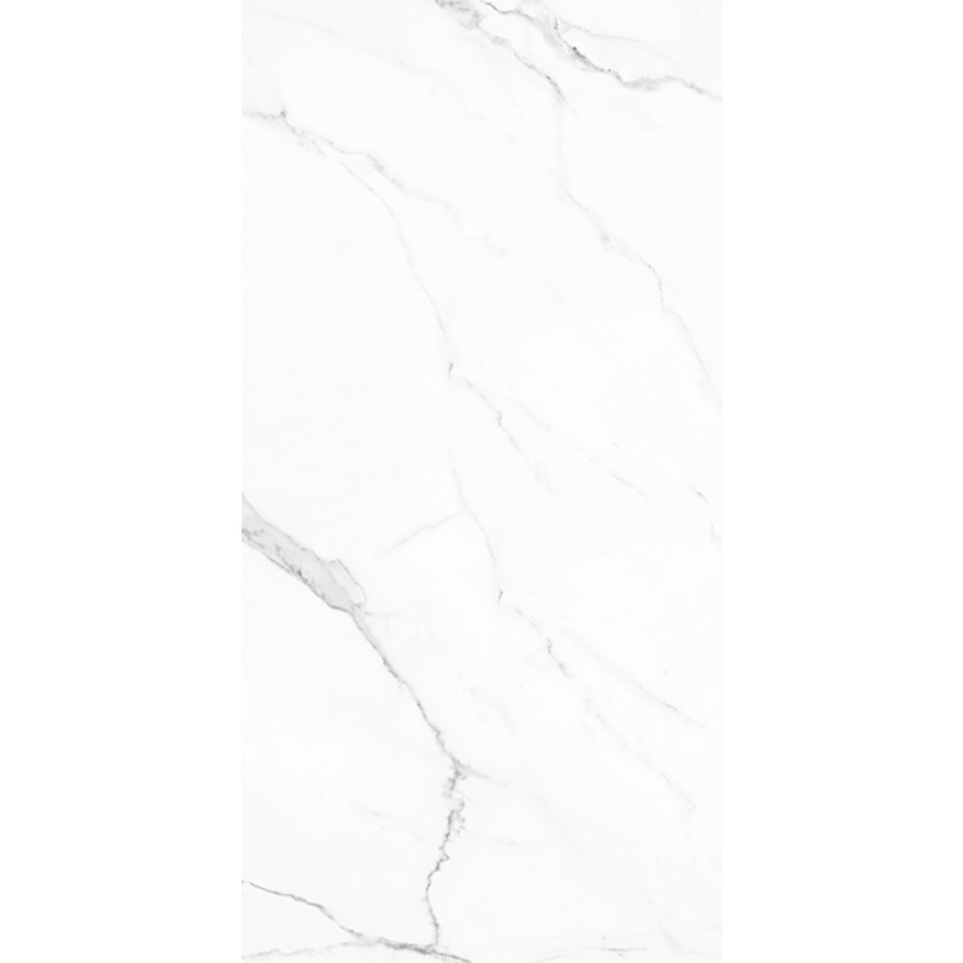 Porcelanato Tipo A 50x100 cm Polido Marmorizado Linha Acropole 150m - Cerbras