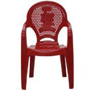 Poltrona Infantil de Plástico Estampada Vermelha 92264040 - Tramontina